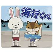紙兔ROPE有聲貼圖(暑假篇)