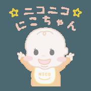 Smile_Nico