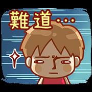 SANA殺哪~Part.3 (碎碎念)-4827