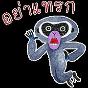 4890 - Shaneezaa line貼圖