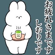 Rabbit name sticker used by Shiori