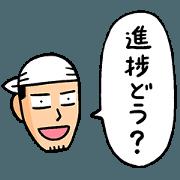 Lovely Muco! Komatsu's Sadistic Stickers