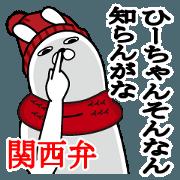 Sticker gift to hii Rabbit kansaiWinter