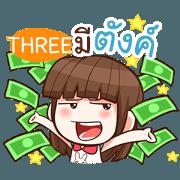 THREE perfect girl e