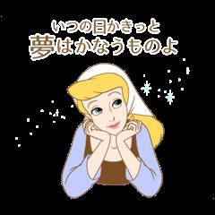 สติ๊กเกอร์ไลน์ เจ้าหญิงดิสนีย์ สติกเกอร์พร้อมเสียง (Japan)