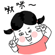 Lu's聲活篇