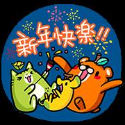 橘醬家族☆新年就是要快樂呀