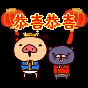 新年快樂 ♪ 胖胖褲豬