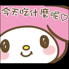 สติ๊กเกอร์ไลน์ My Melody: Sweet as Can Be! (ภาษาจีน)