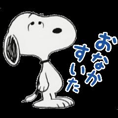สติ๊กเกอร์ไลน์ Snoopy&เพื่อน สติกเกอร์ช่างพูด (ภาษาญี่ปุ่น)