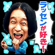 永野的「我喜歡○○~」歌唱貼圖
