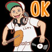 6319 - 炸豬排DJ揚太郎 line貼圖