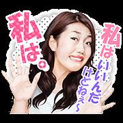 橫澤夏子有點煩的女生貼圖