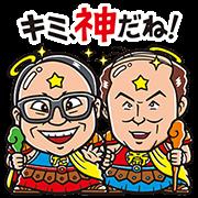 吉本興業搞笑藝人×Bikkuri-man聯名貼圖