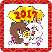 LINE Characters: New Year's Gift