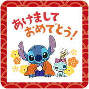 Disney's New Year's Gift Stickers