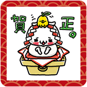 Kibun Marudashi New Year's Gift Stickers