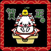 Kibun Marudashi New Year's Gift Stickers