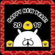 Yuru Usagi's New Year's Gift Stickers