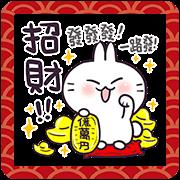 不死兔的兔兔過新年賀歲貼圖