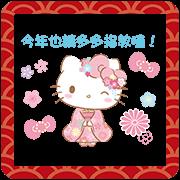 Hello Kitty賀歲貼圖