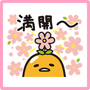 gudetama Sakura Lot Stickers
