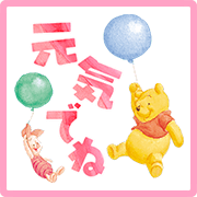 Winnie the Pooh Sakura Lot ...