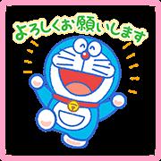 Doraemon Sakura Lot Stickers
