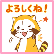 Rascal the Raccoon Sakura L...