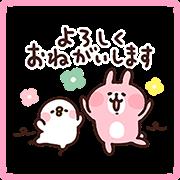 Kanahei Critters Sakura Lot Stickers