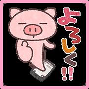 Butata Sakura Lot Stickers