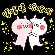 兔丸台灣特別篇