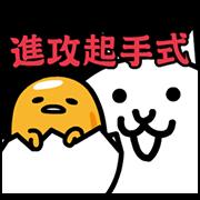 蛋黃哥×貓咪大戰爭有聲動貼圖