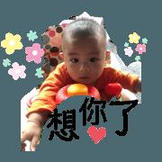小湯圓(2)
