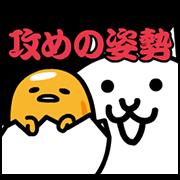 蛋黃哥×貓咪大戰爭有聲動態貼圖