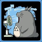 Ghibli's Summer Vacation