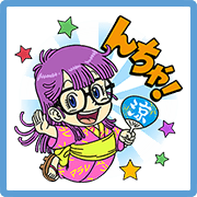 Dr.Slump Arale's Summer Vacation