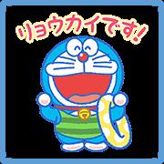 Doraemon's Summer Vacation