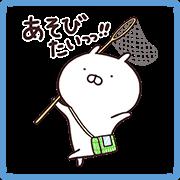 Usamaru's Summer Vacation