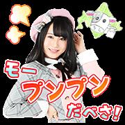 AKB48 Team8有聲貼圖 A面