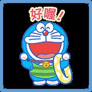 哆啦A夢夏日貼圖
