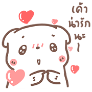 Bearplease : Love me please...