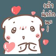 Bearplease : Love me please (KS)
