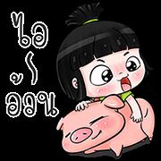 Nong Kawhom Stickers 4 (KS)