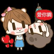 熊太太與羊先生:甜蜜蜜篇