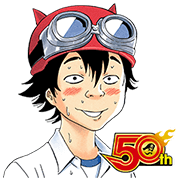 學園救援團(J50th)