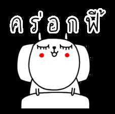20047851