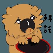 鬆獅圓: 愛歹丸