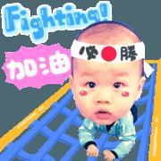 ⭐️萌寶小肉Q動動初登場⭐️