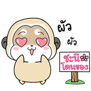 Pudding Hamster Animated Stickers Ver. 2